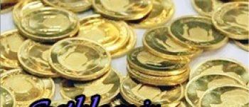 ۳.۸۰۶.۰۰۰ تومان ، استمرار بیثباتی در بازار سکه , قیمت سکهتمام بهار